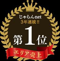 9b71fa7c90ea1 裏磐梯レイクリゾート 五色の森【公式】(旧 裏磐梯猫魔ホテル)